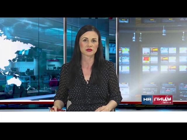 Corten Art - Dezinfekcioni tuneli - Poseta gradonačelnika - RTV AS