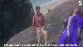 Roja Malare Tamil Moive  Azhakoviam Song  Murali