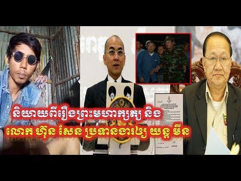 យុវ័យជន ខ្មែរអង្គរ ទ្រាំលេងបានហើយ  khmer news 2019 & khmer hot news