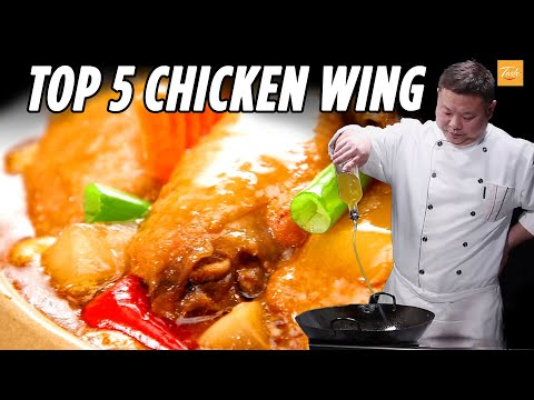 Top 5 Chicken Wing | How to Make | Recipes by Masterchef • Taste Show