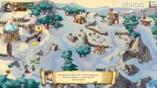 Взрослый Обзор на игру Braveland Wizard
