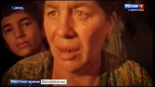 Трагедия в Буденновске: такое забыть невозможно