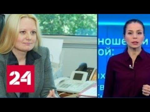 Делом россиянки в Кувейте занялись МИД и Госдеп - Россия 24