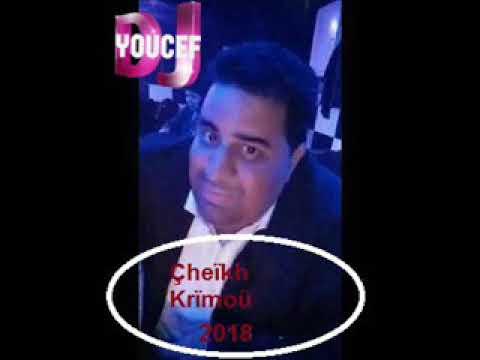cheikh krimo 2018