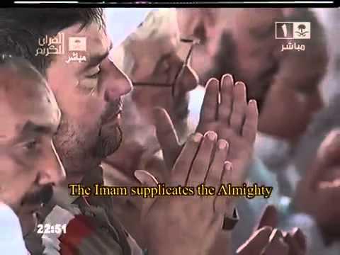 Ağlatan Mekke Duası Kabe İmamı  Maher Al Mueaqly
