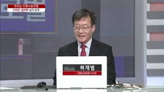 [굿모닝 인베스팅닷컴] 아마존·구글 실적발표…전망은? …