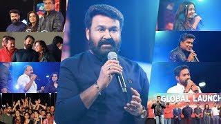 ഒടിയൻ ഓഡിയോ ലോഞ്ച് ദുബൈയിൽ | Odiyan Audio Launch At Dubai | Mohanlal | Manju Warrier