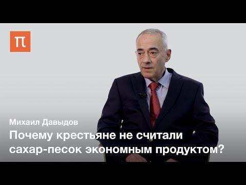 Проблема семантической инфляции — Михаил Давыдов