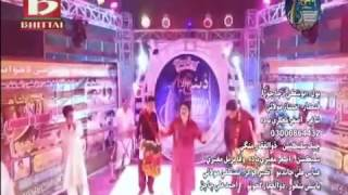 Mumtaz molia new song