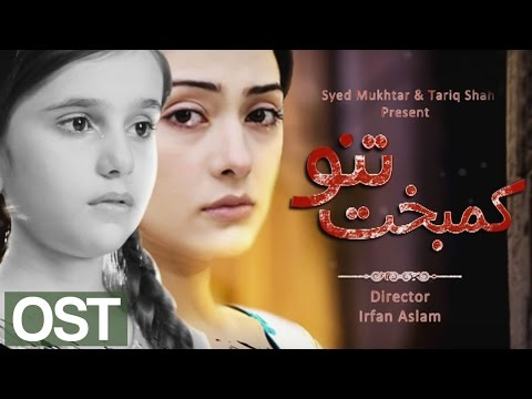 Kambakht Tanno | Drama OST | A PLUS | Official Video