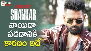 Ismart Shankar Release Date Postponed | Ram Pothineni | Nidhhi Agerwal | Nabha Natesh |Telugu Cinema