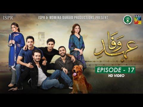 Drama Ehd-e-Wafa | Episode 17 - 12 Jan 2020 (ISPR Official)