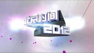 2011-2012湖南卫视跨年演唱会——Jolin蔡依林 首度內地跨年Live Show