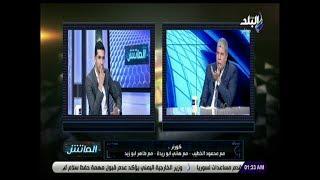 الماتش - مواجهة نارية بين هاني حتحوت وأحمد شوبير