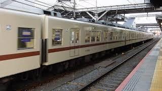 新京成電鉄リバイバル塗装編成