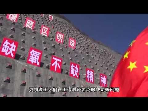 四川欲花530亿建世界第一水电站,目标超越三峡大坝!
