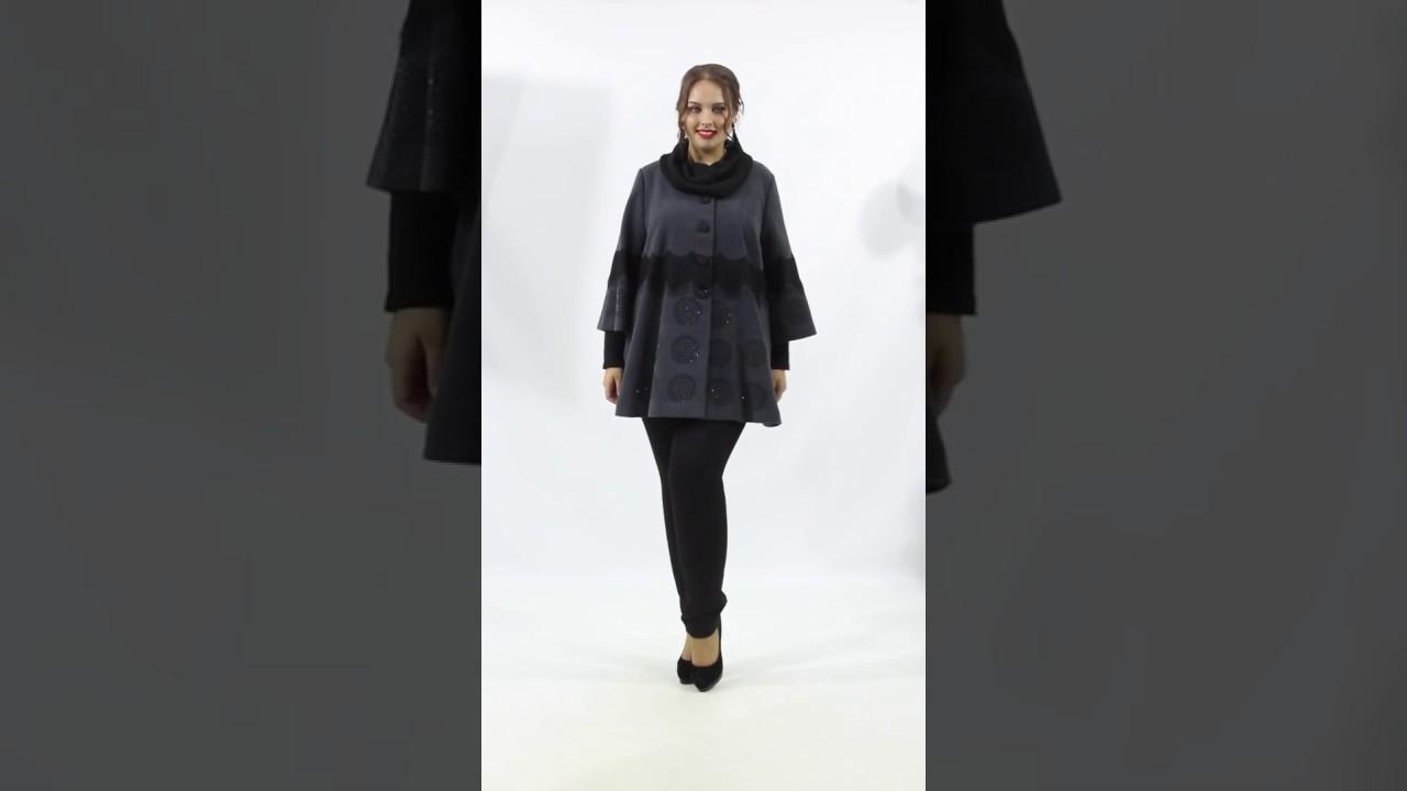 Женские строгие платья купить на AliExpress - YouTube