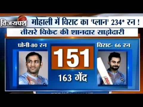 Cricket Ki Baat: Virat Kohli is Behind the MS Dhoni