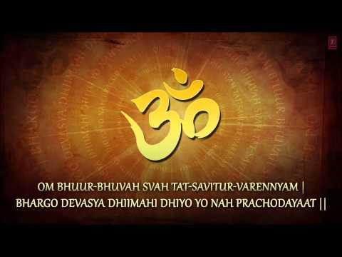 Gayatri Mantra 108 times  Jagjit Singh Full Song I Gayatri Mantra