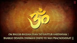 Gayatri Mantra 108 times By Jagjit Singh [Full Song] I Gayatri Mantra
