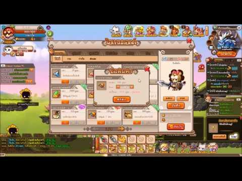 Rainbow Saga Part5 การเติมเงินและไอเทมมอล