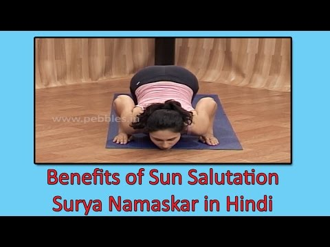 Surya Namaskar Steps य ग आसन Benefits Of Sun Salutation Yoga In Hindi Yoga Asanas For Women Youtube