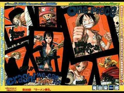 One Piece Ending 8 - Shining Ray! - YouTube