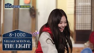 What did you do, Jennie I was Dancing It&#39s a New Choreography! [Village Survival, the E ...