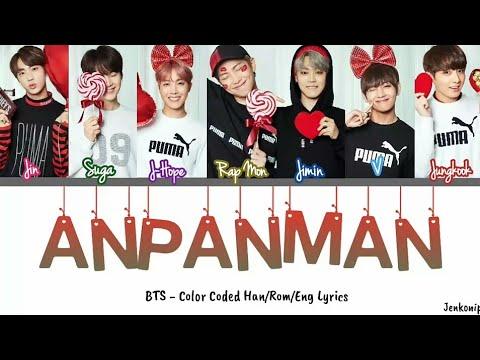 Anpanman 歌詞 bts