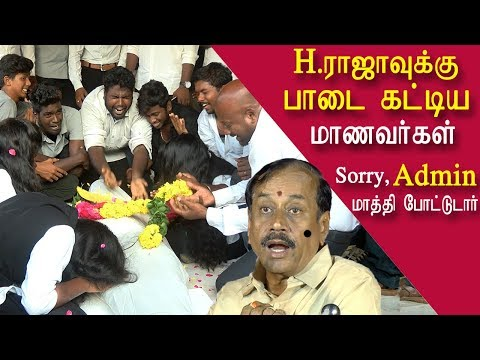 Chennai law college student protest news tamil, tamil live news, tamil news redpix