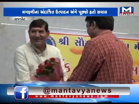 Rajkot: Minister of State for Agriculture Purushottam Rupala didn't answer the media questions