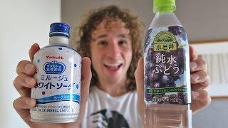 LLEGAMOS A JAPÓN!!! thumbnail