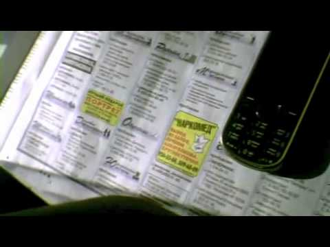 Скандал! Модели за границей торговали телом? (новости)из YouTube · Длительность: 3 мин11 с  · Просмотры: более 12.000 · отправлено: 9-10-2013 · кем отправлено: tauekb
