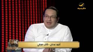 عدنان يوضح سبب إعجابه الشديد بالفنان محمود عبدالعزيز والفرق بينه وبين عادل إمام وأحمد زكي