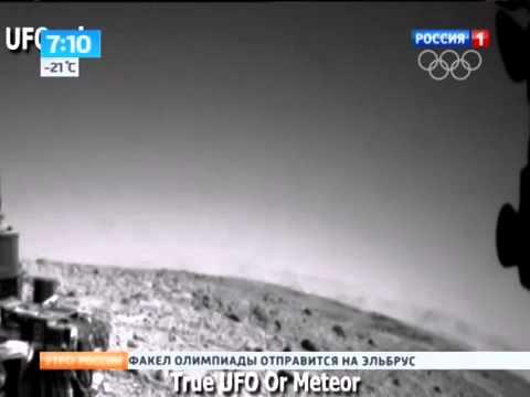 Марсоход Curiosity запечатлел взлет НЛО с Красной планеты Интересное, страшное и невероятное видео,
