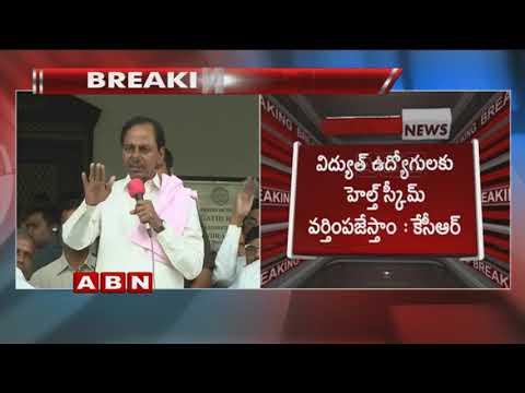 CM KCR Announces 35% PRC To Electricity Employees In Pragathi Bhavan | Hyderabad | ABN Telugu