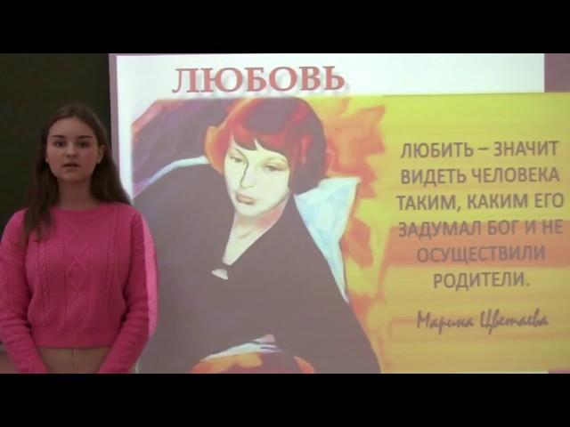 Изображение предпросмотра прочтения – КристинаЖарская читает произведение «Я словно бабочка к огню» М.И.Цветаевой