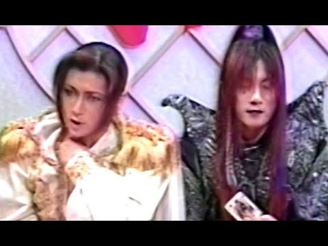 MALICE MIZER - Interview Bel Air / ヴェル・エール [HD 1080p + Audio restore]