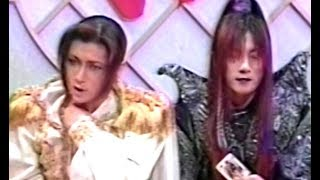 Hello! Here is a TV interview of MALICE MIZER about there first maj...