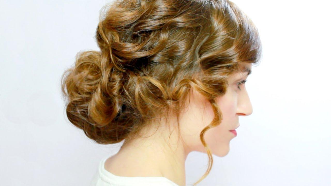 Peinados recogidos recogido de fiesta elegante elegant - Peinados fiesta faciles ...
