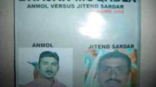 Fiji Bhajan Muqabla- Anmol Vs. Jitend Sardar trk. 7