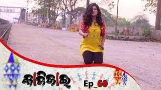 Kalijai | Full Ep 60 | 23rd Mar 2019 | Odia Serial – TarangTV