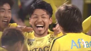 ゴール前に走り込んだ大谷 秀和(柏)のシュートが相手のオウンゴールを...