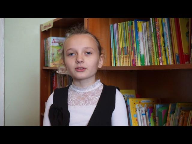 Изображение предпросмотра прочтения – ЛизаХодырева читает произведение «Унылая пора! Очей очарованье!» А.С.Пушкина
