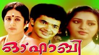 ... Movie Kazhukan Jayan Malayalam Full Movie Full Movie Online (Apr 2016