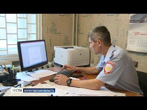 Лучшему участковому Вологодской области вручили сертификат на служебную квартиру