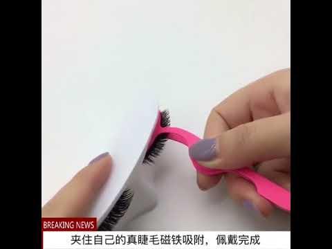 3 Pair 3D Magnetic Eyelashes Magnetic Lashes Natural False Eyelashes - 동영상