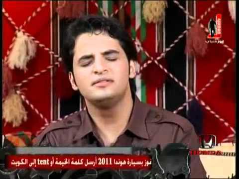 شكراً يا مصر لمشاري العفاسي بصوت محمد العبدالله thumbnail