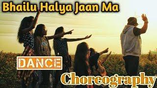 Kinjal Dave Bhailu Halya Jaan Ma DANCE SET BY SAHIL THAPA
