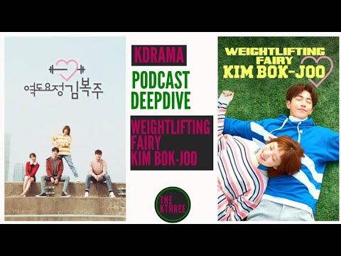 Weightlifting Fairy Kim Bok Joo - Supporter Podcast!  [KDRAMA REVIEW]